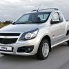 Chevrolet Utility Sport 2011