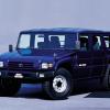 Toyota Mega Cruiser 1996-2001