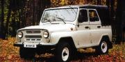 UAZ 31512 1985-2003