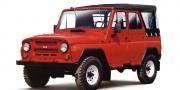 UAZ Martorelli Explorer
