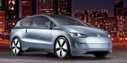 Volkswagen UP Lite Concept 2009