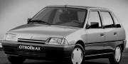 Citroen Ax 5-door 1991-98