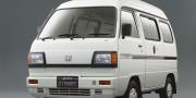 Honda Acty Street White edition 1986