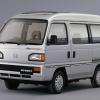 Honda Acty Street X 1990-94
