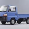 Honda Acty Truck 1994-96