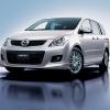 Mazda mpv 3