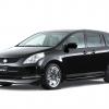 Mazda mpv prestigious