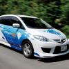 Mazda premacy hydrogen re 2009