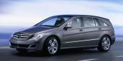 Mercedes grand sports tourer concept