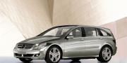 Mercedes grand sports tourer vision r 2004