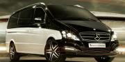 Mercedes viano vision diamond concept 2012