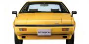 Mitsubishi starion gx 1982-83