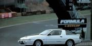 Mitsubishi starion turbo ex 1985-86