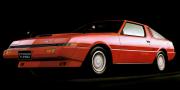 Mitsubishi starion turbo gsr III 1982-87