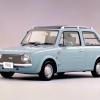 Nissan pao 1989-91