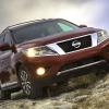 Nissan pathfinder usa r52 2013