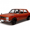 Nissan skyline 2000 gt-r c10 1969