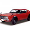 Nissan skyline 2000 gt-r c110 1972-77