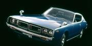 Nissan skyline 2000 gt x c110 1972