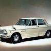 Nissan skyline 2000gt s50 1964