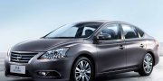 Nissan sylphy 2012