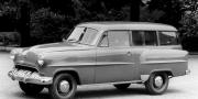 Opel olympia caravan 1953-57