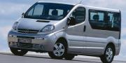 Opel vivaro business 2002-06