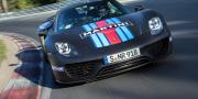 Porsche 918 Spyder Martini Racing Prototype 2013