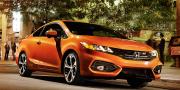 Honda Civic Si Coupe USA 2014