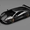 DMC Design Lamborghini Aventador LP988 Edizione GT 2014