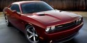 Dodge Challenger RT 100th Anniversary 2014