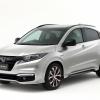 Modulo Honda Vezel Concept 2014
