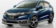 Mugen Honda Vezel 2014