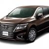 Nissan Elgrand E52 2014