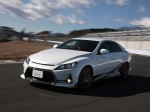 Toyota Mark-X G-Sports 2012 Photo 01