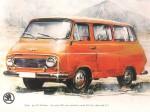 Skoda 1203 taz 1968-1987 Photo 01